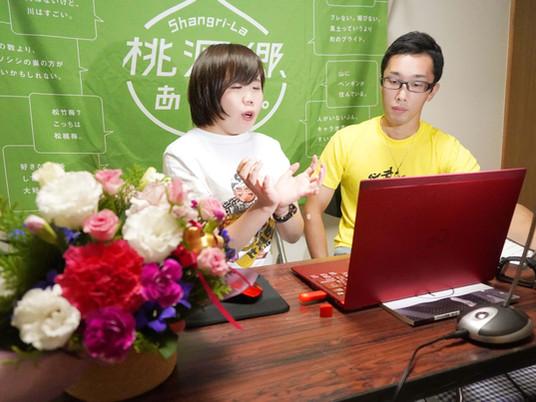 松野町協力隊名物!手作り「卒業成果報告会」のアーカイブ動画