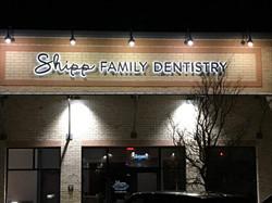 Shipp Dentistry Channel by Night
