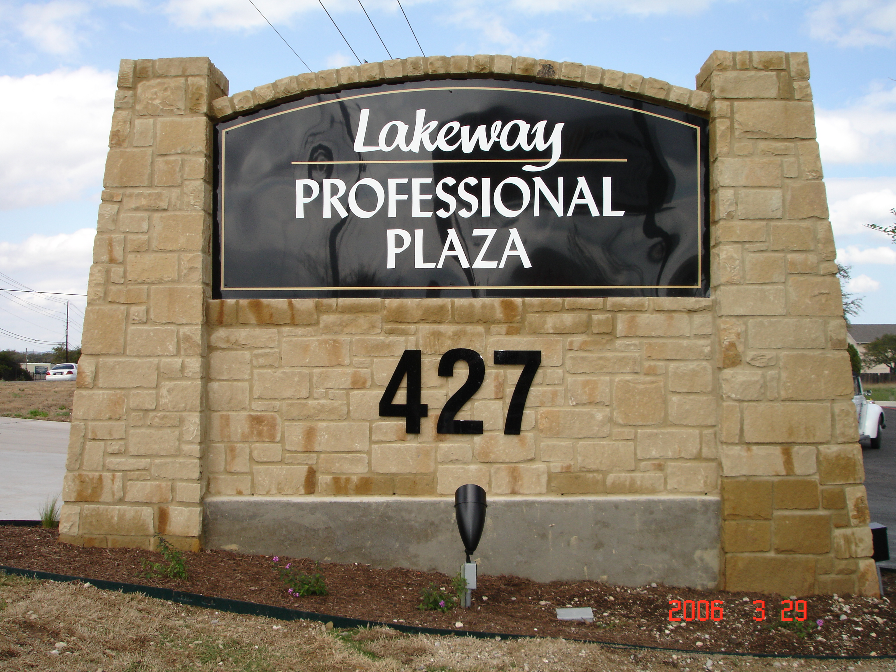 Lakeway Professional Plaza Monument