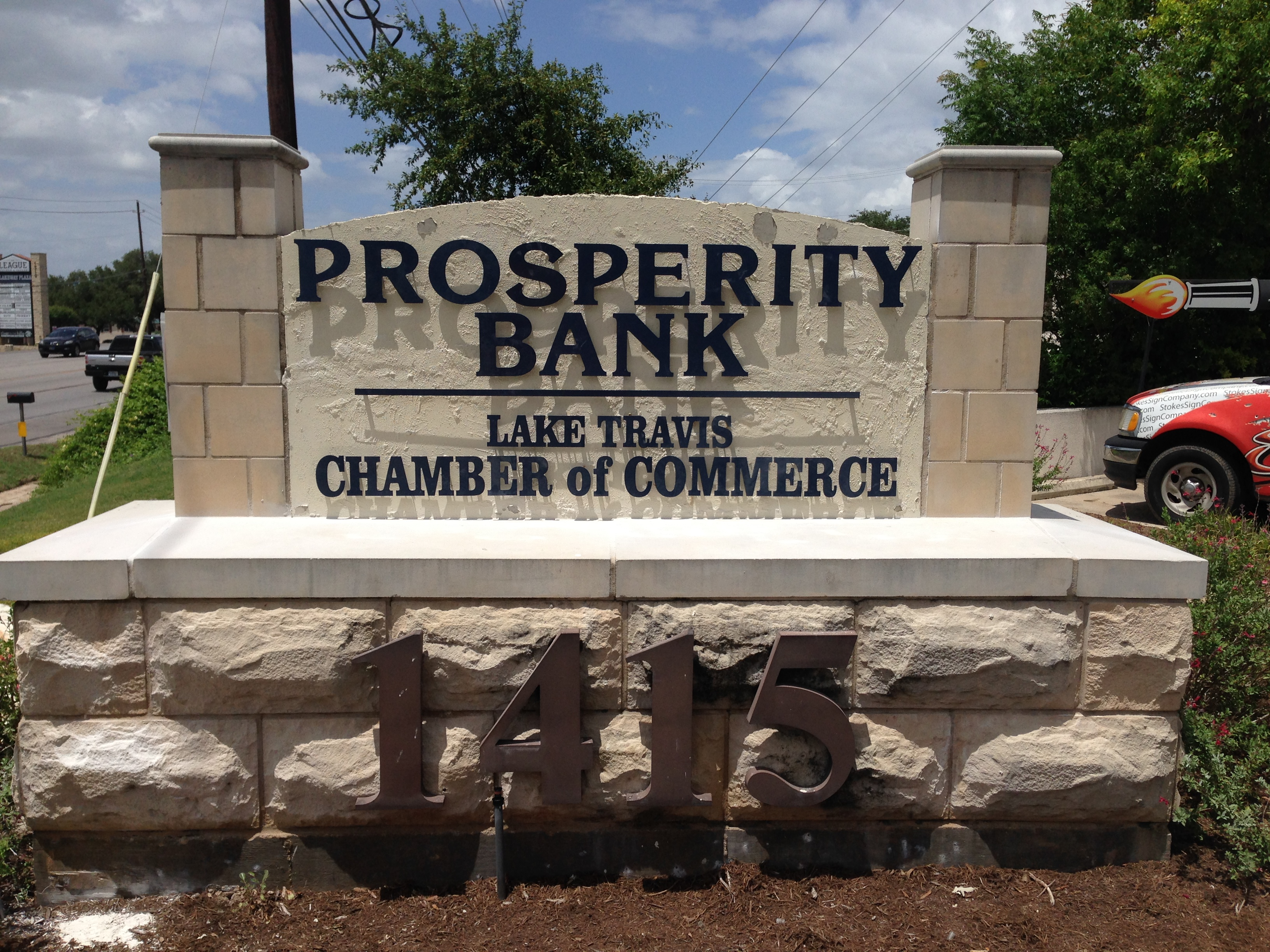Prosperity Bank Update Monument
