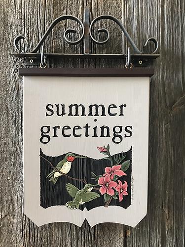 Lg S Summer Humming