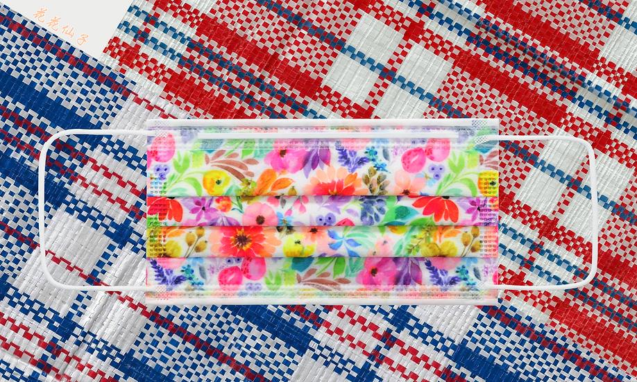 8隻裝「花花仙子」 花紋口罩