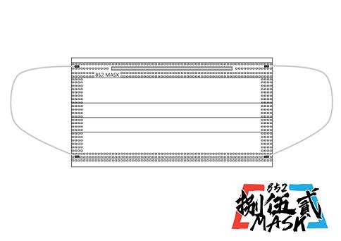 852-Mask-Drawing.png