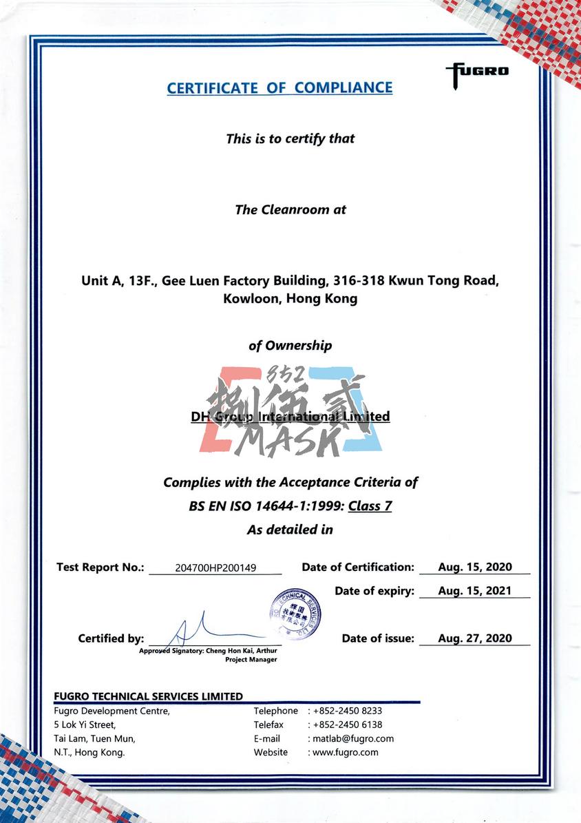 Cleanroom Certificate