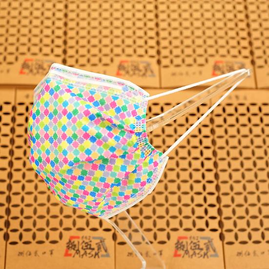 8隻裝「拾貳色金平糖」花紋口罩