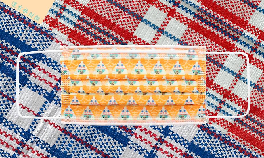 8隻裝「運吉招財貓」花紋口罩