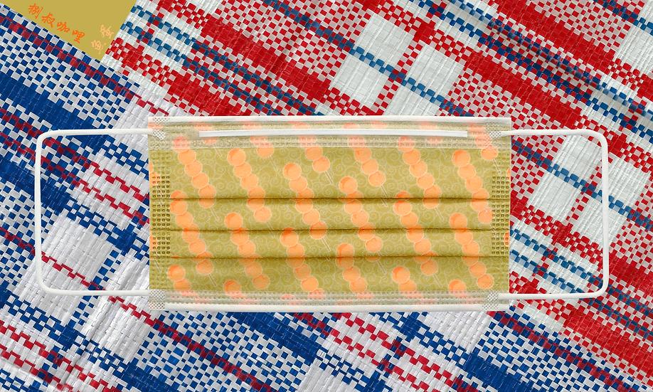 8隻裝「捌叔咖哩魚蛋」花紋口罩