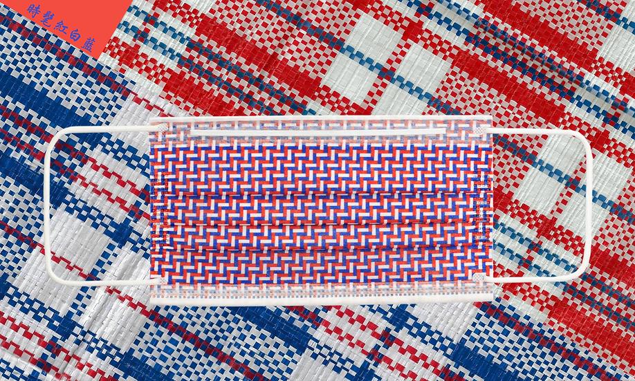 30隻「時髦紅白藍」花紋口罩