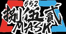 852 logo.png