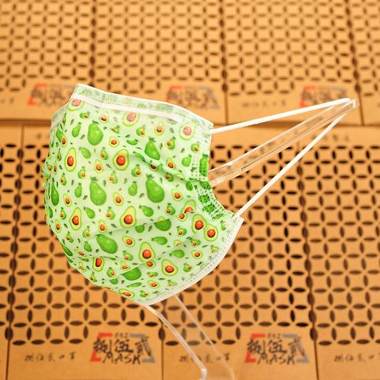 8隻裝「基因改造牛油果」花紋口罩