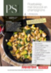 roerbakkip met broccoli en champignons, een heerlijk en gezond recept van Powerslim!