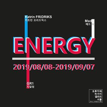 energy_1500_4.jpg