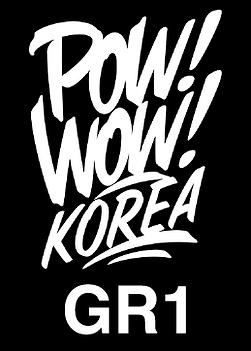 powwowkorea-gr1.png