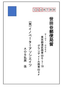 スクリーンショット 2020-06-08 11.40.04.png