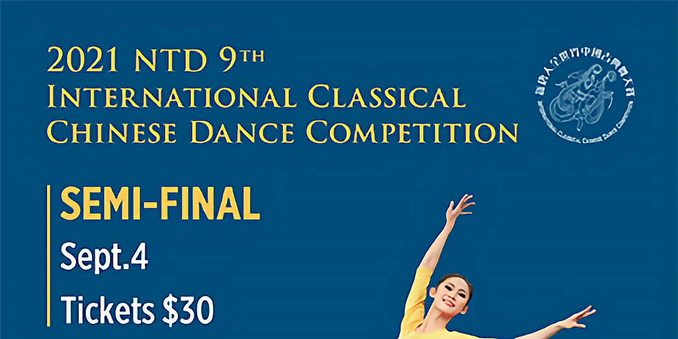 THE 9TH NTD INTERNATIONAL CLASSICAL CHINESE DANCE COMPETITION - FINAL