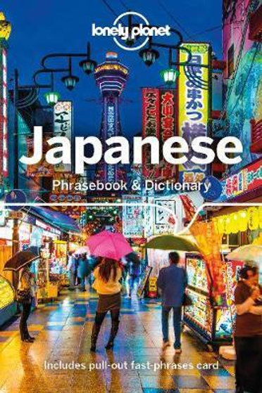 Japanese Phrasebook & Dictionary  ,