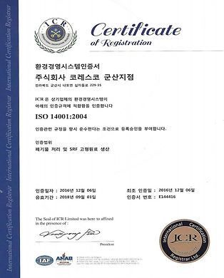 ISO14001_KORESCO.jpg