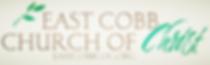 ECCOC Final Logo (1) PNG 2012.PNG 2014-1