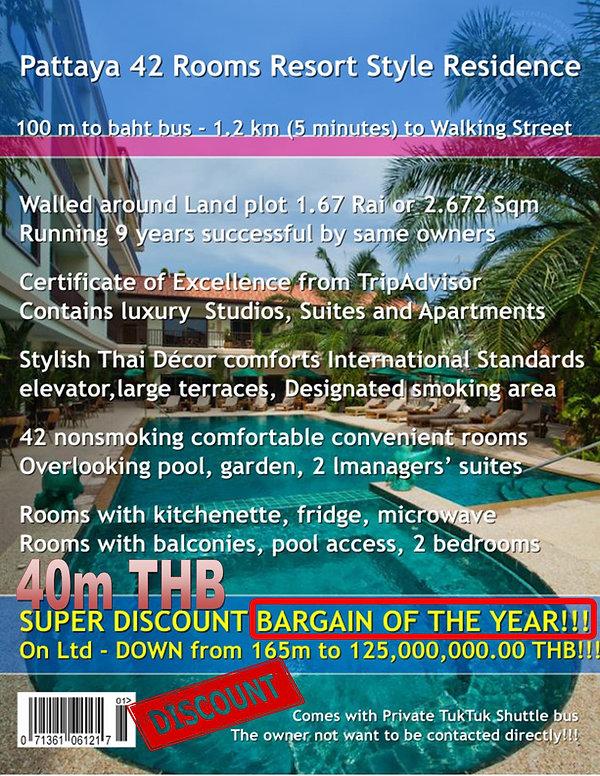 Special Offer .jpg