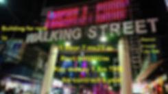 Building in Walking Street.jpg