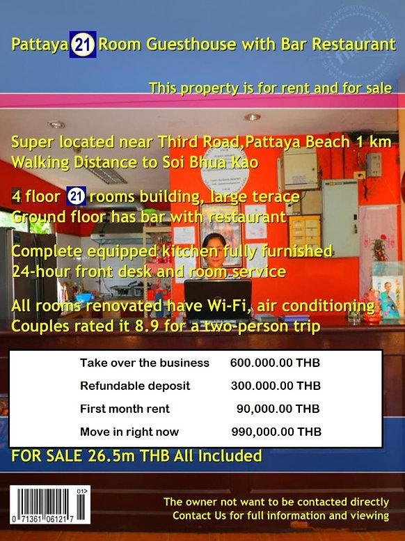 21 Rooms.jpg