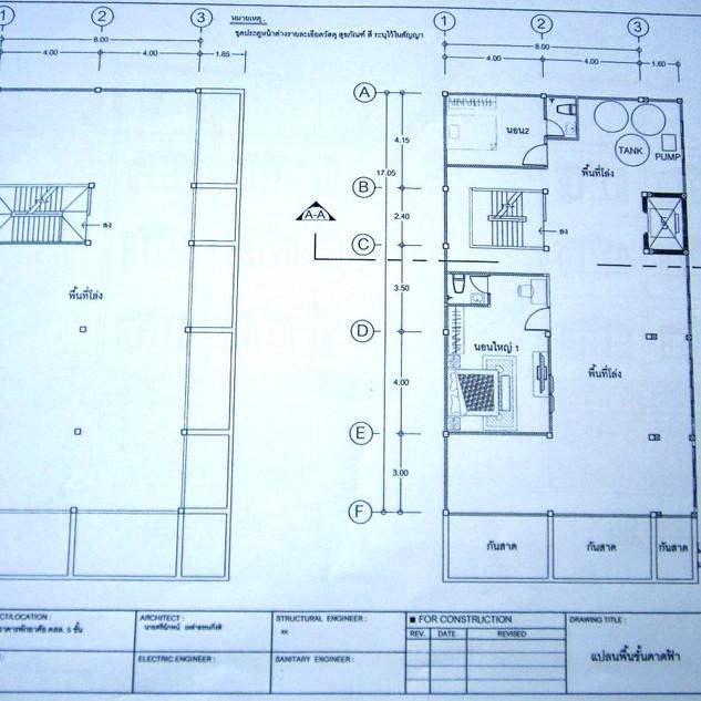 Building Plans (8).JPG