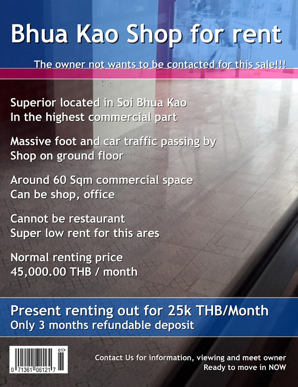 Shop for rent Bhua Kao (2).jpg