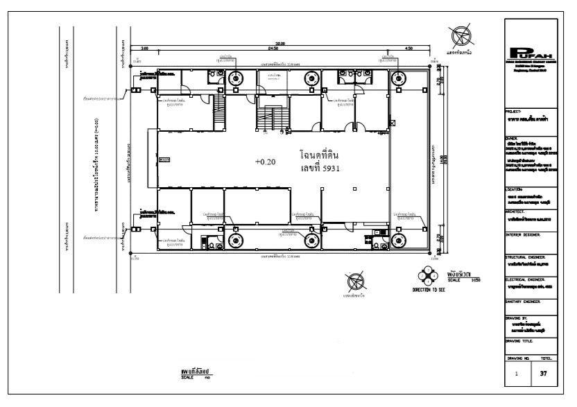 Documents (2) - Copy.jpg