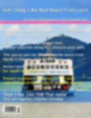 3 Rai Koh Chang (11).jpg