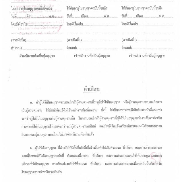 Documents (2).jpg