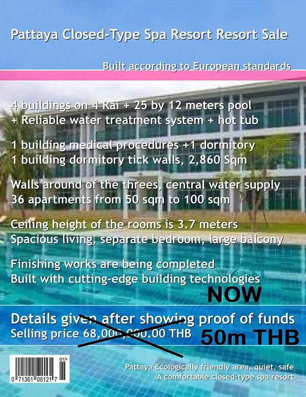 Spa Resort.jpg
