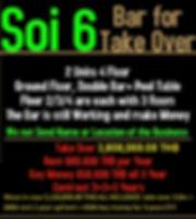 Bar in soi 6 (1).jpg
