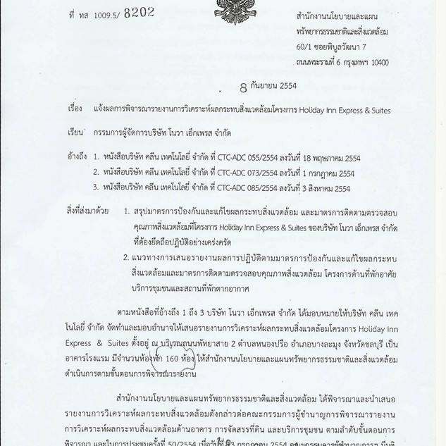 Documents (3).jpg