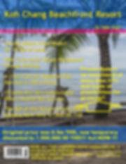 PPNR012 - Copy.jpg