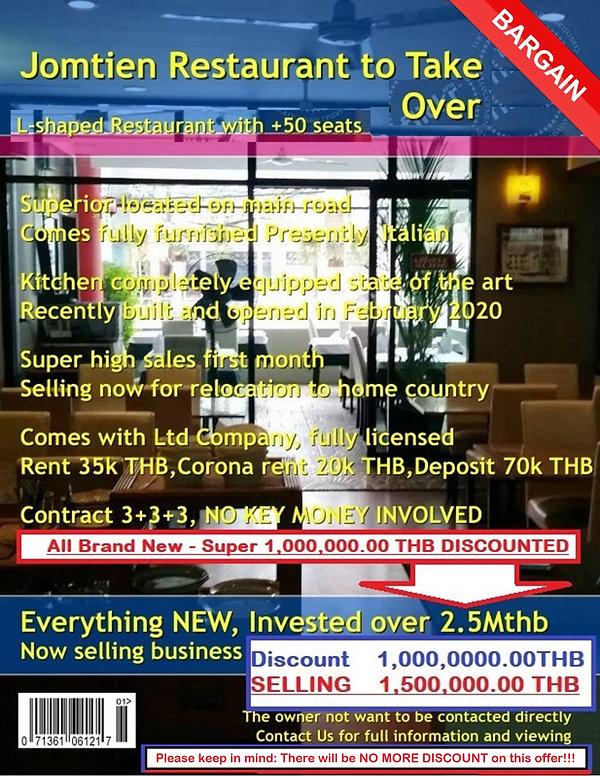 Bargain Poster.jpg