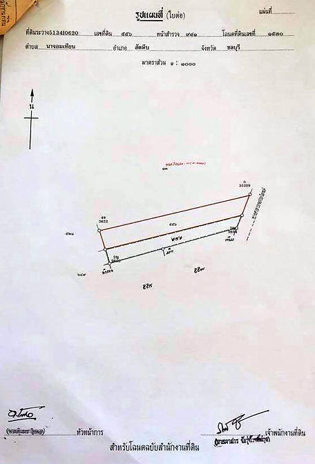 Na Jomtien Project (28).jpg