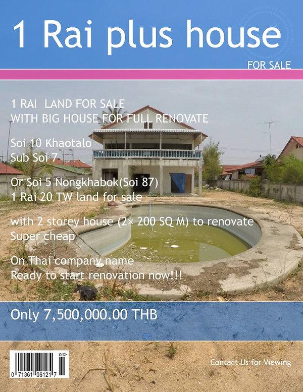 1 Rai plus house.jpg