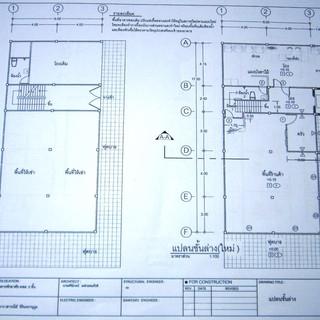 Building Plans (5).JPG