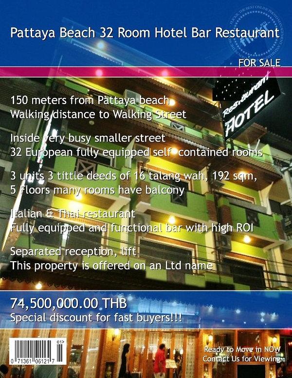 32 Rooms.jpg