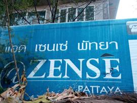Zense Condo Project (5).jpg