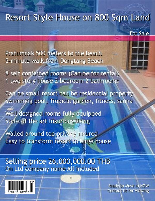 Resort style house.jpg