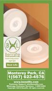 Bennlife賓尼生活 智能LED充電式人體感應護眼小夜燈