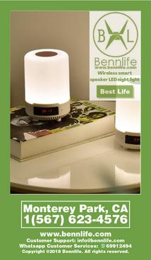Bennlife - 賓尼生活 充電式無線智能藍牙音響鬧鐘LED小夜燈檯燈