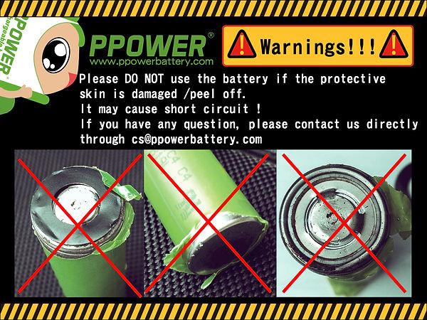 PPower 警告!!!電池外皮損毀 (FB) EG-01.jpg