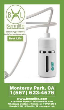 Bennlife賓尼生活 家用除垢殺菌消毒液製造機電解次氯酸鈉發生器