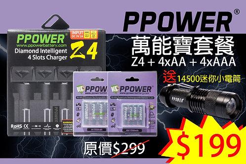 Ppower - 萬能寶套餐 (Z4充電器+4x AA+4xAAA 可充電電池,送一支14500迷你小電筒)