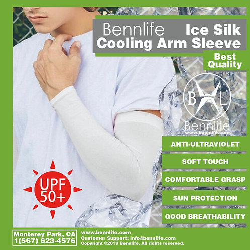 Bennlife賓尼生活 升級版夏天防曬冰袖