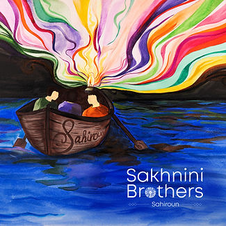 sahiroun album cd cover sakhnini brother