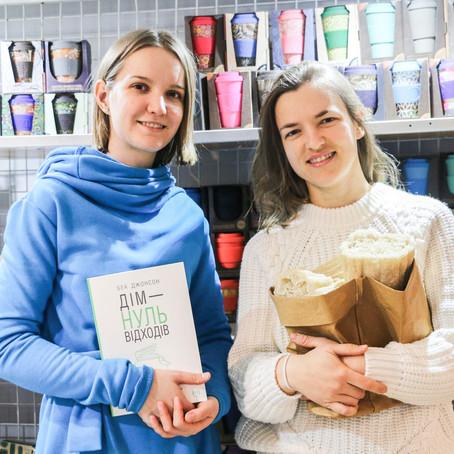 Сортування сміття – це не панацея: засновниці першого в Україні Zero Waste магазину OZERO