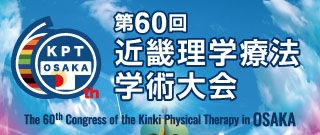 banner_kinki60_320_135.jpg